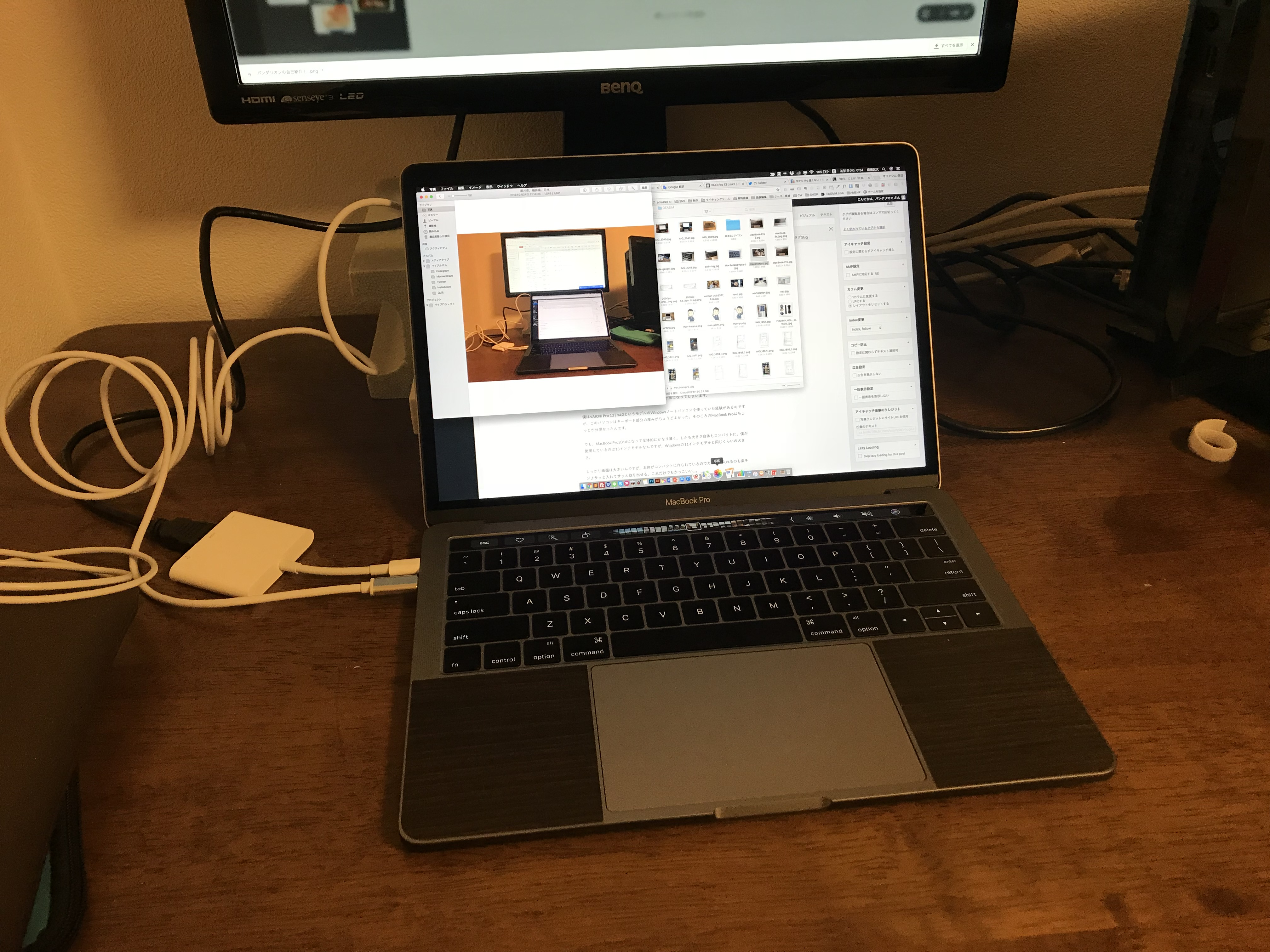 MacBook Pro2016は処理速度も爆速