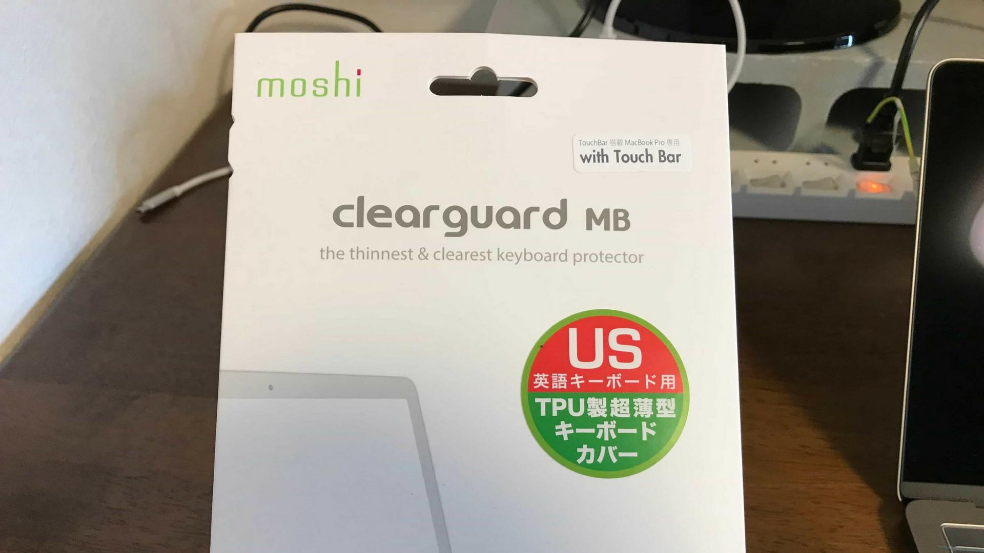 Clearguardのパッケージ