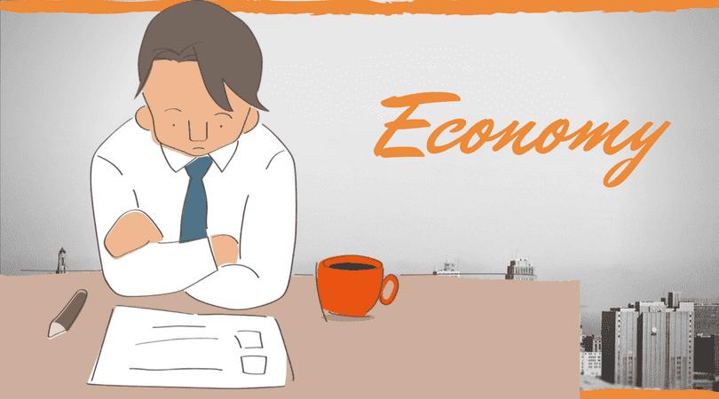経済について考える