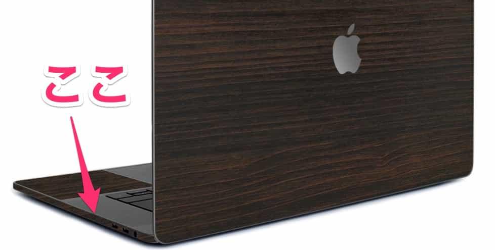 MacBook Proにwraplusを装着したイメージ