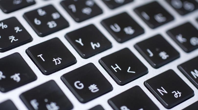 従来のMacBookキーボード