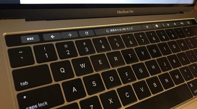 Touch Bar付きのMacBook Pro