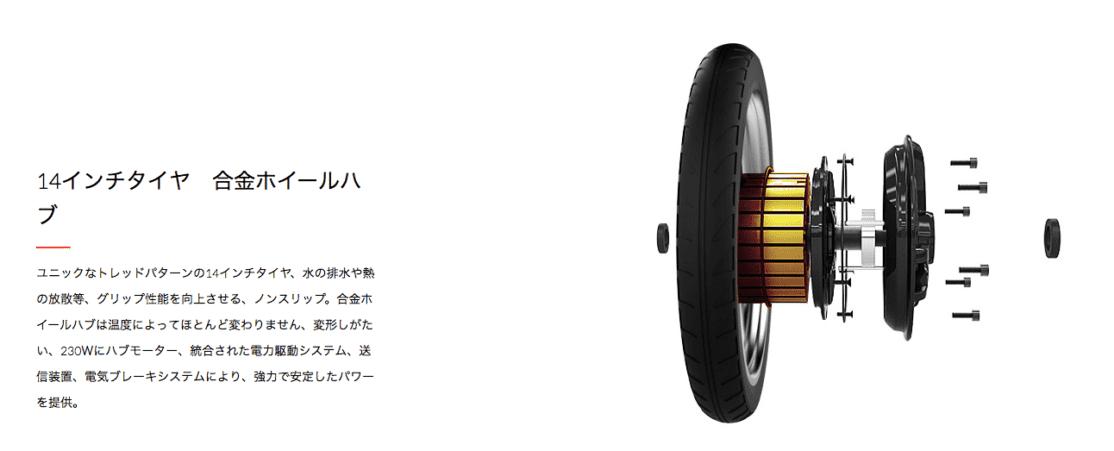 AirWheelはタイヤが小さい