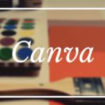 アイキャッチ画像を作るなら無料のCanvaが超おすすめ!オシャレな画像が1分で出来る。