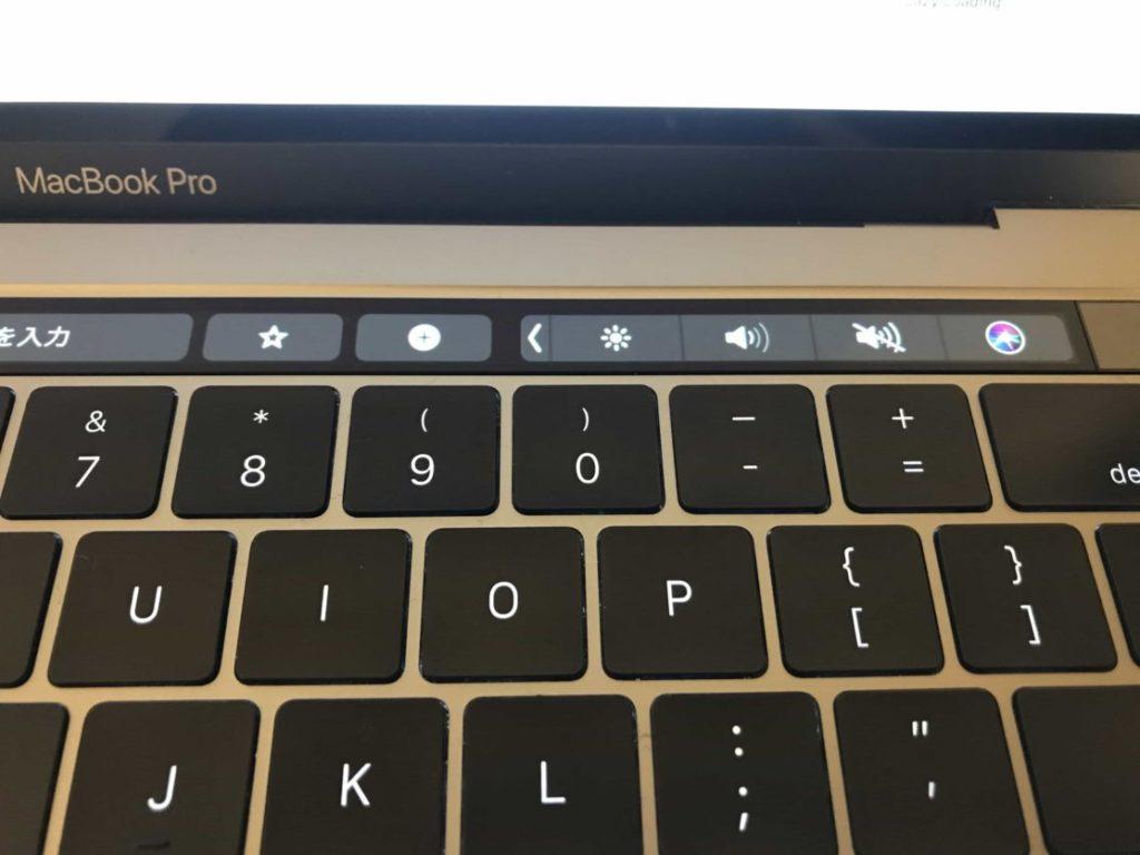 MacBook Proのタッチバーは使わない