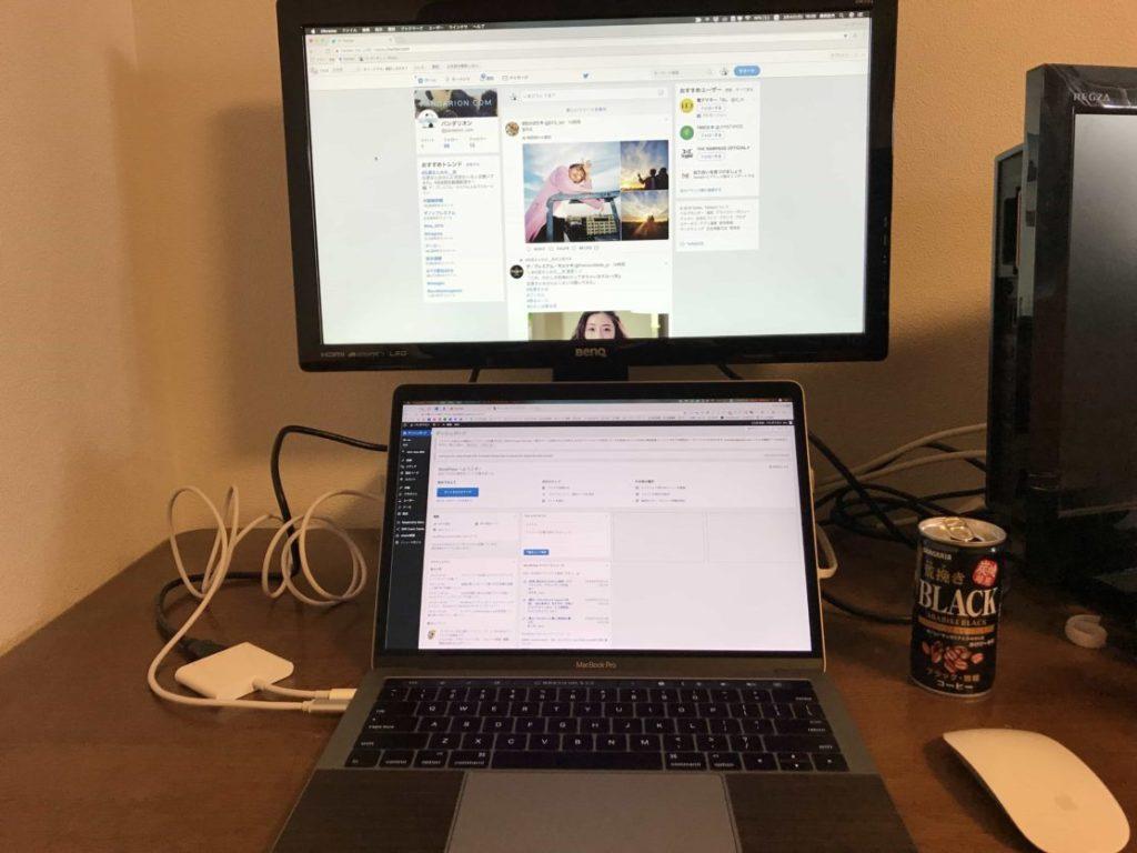 ブログ執筆している作業環境