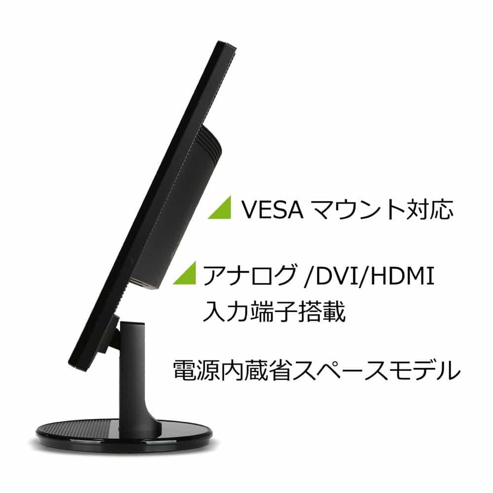 Acer|モニター ディスプレイ 24インチ