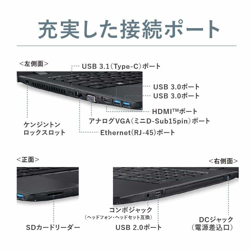 高機能・大画面|Acer ノートパソコン Aspire E 15