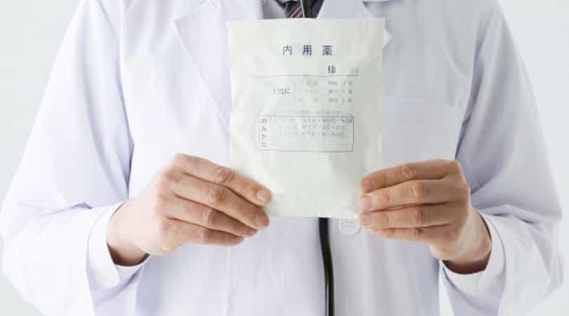 妊娠期間中でも服用できる薬