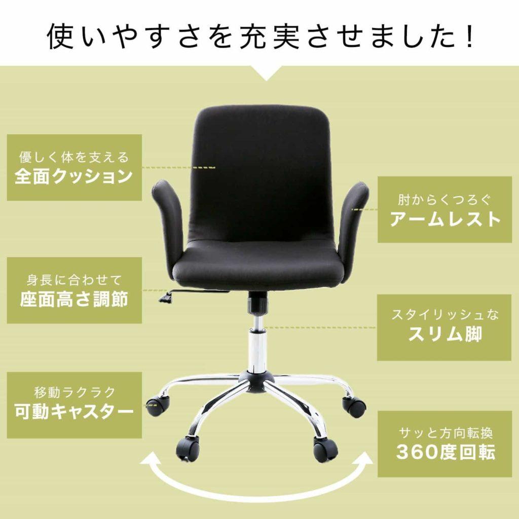 LOWYAのオフィスチェアは使いやすさを追求