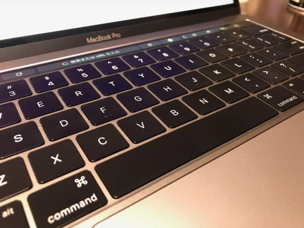 MacBook Proのキーボードが打ちやすい