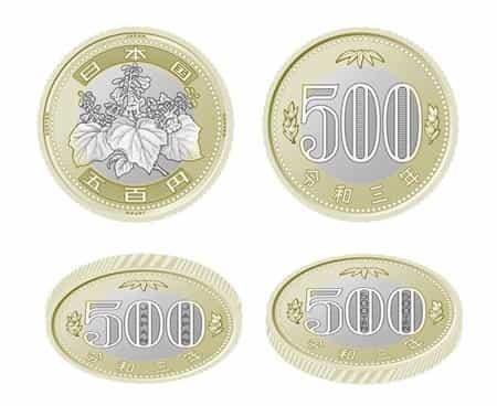 新500円硬貨