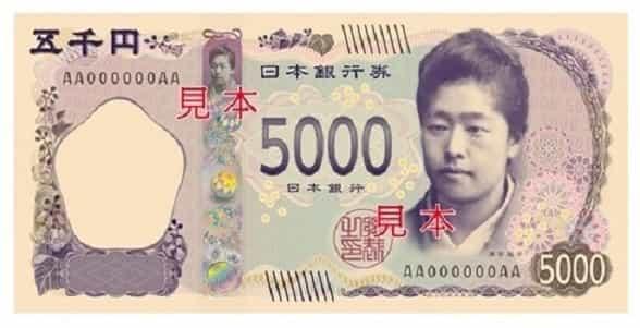 5000円札:女性教育の先駆者である津田梅子