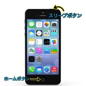 iPhoneSE以前のモデル
