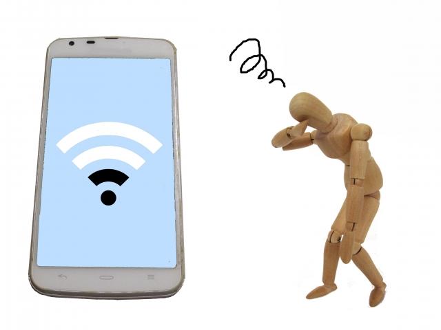 iPhoneが突然圏外になる現象!?その原因と7つの対処法。
